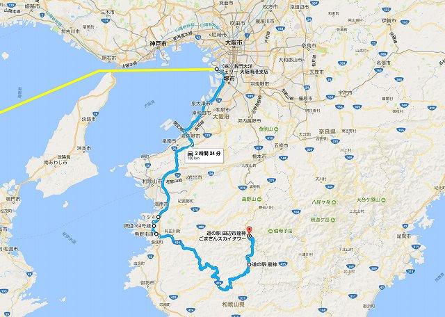 大阪南港、ごまさんタワー.jpg