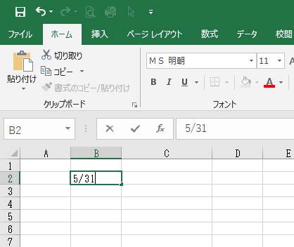 更新ファイル令和1.jpg